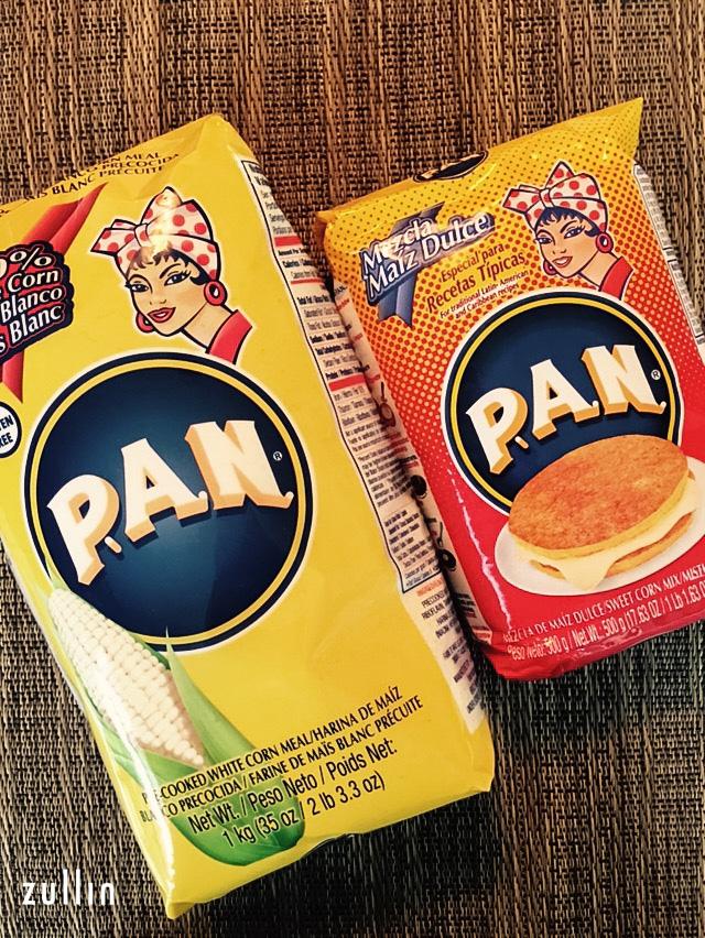 PAN copy